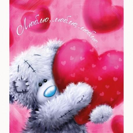 97_73 Подарочная открытка