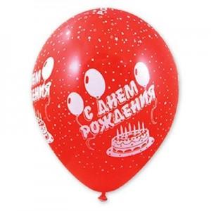 88_68 шарики С ДНЕМ РОЖДЕНИЯ