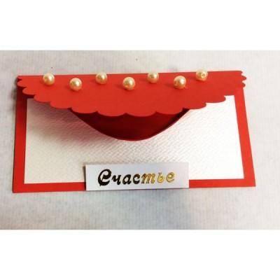 97_62 Подарочный конверт