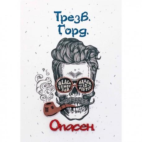 97_69 Подарочная открытка