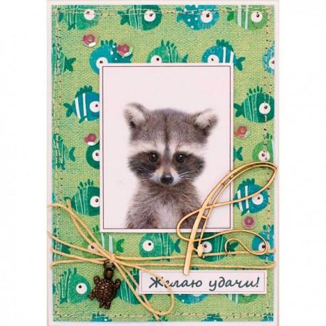 97_82 Подарочная открытка