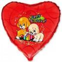 89_29 Шар сердце Собачки с подарком