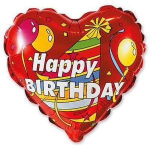 88_91 Шар сердце с днем рождения