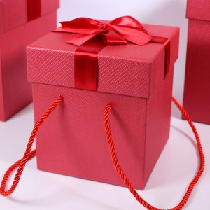 98_62 Подарочная коробка